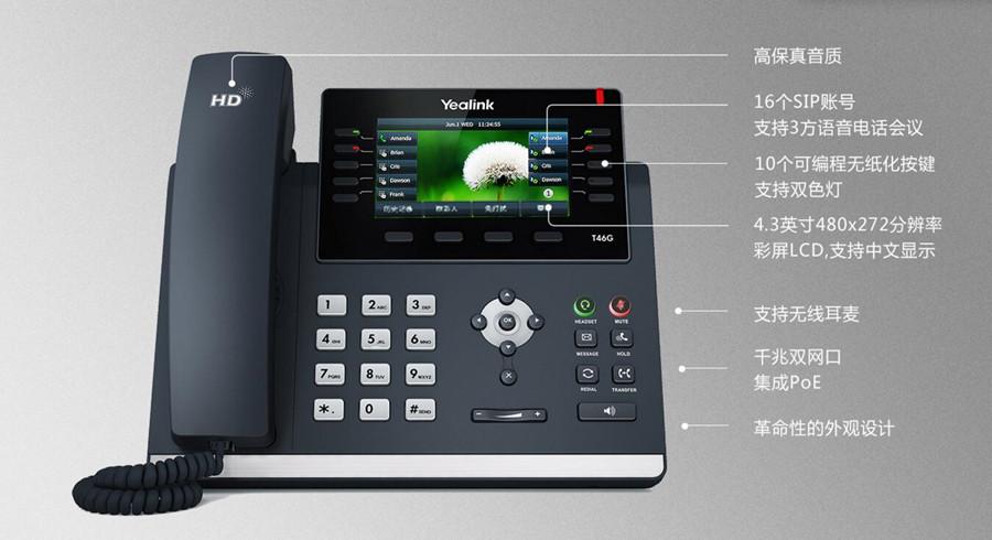 重磅上市| Poly G200——专为中国用户而设计的视频会议终端!