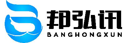 远程视频会议-厦门邦弘讯信息技术有限公司